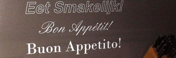 muursticker_eetsmakelijk_bonapetit_buonappetito